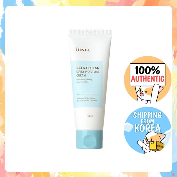Buy [iUNIK] Beta Glucan Daily Moisture Cream 60ml Singapore
