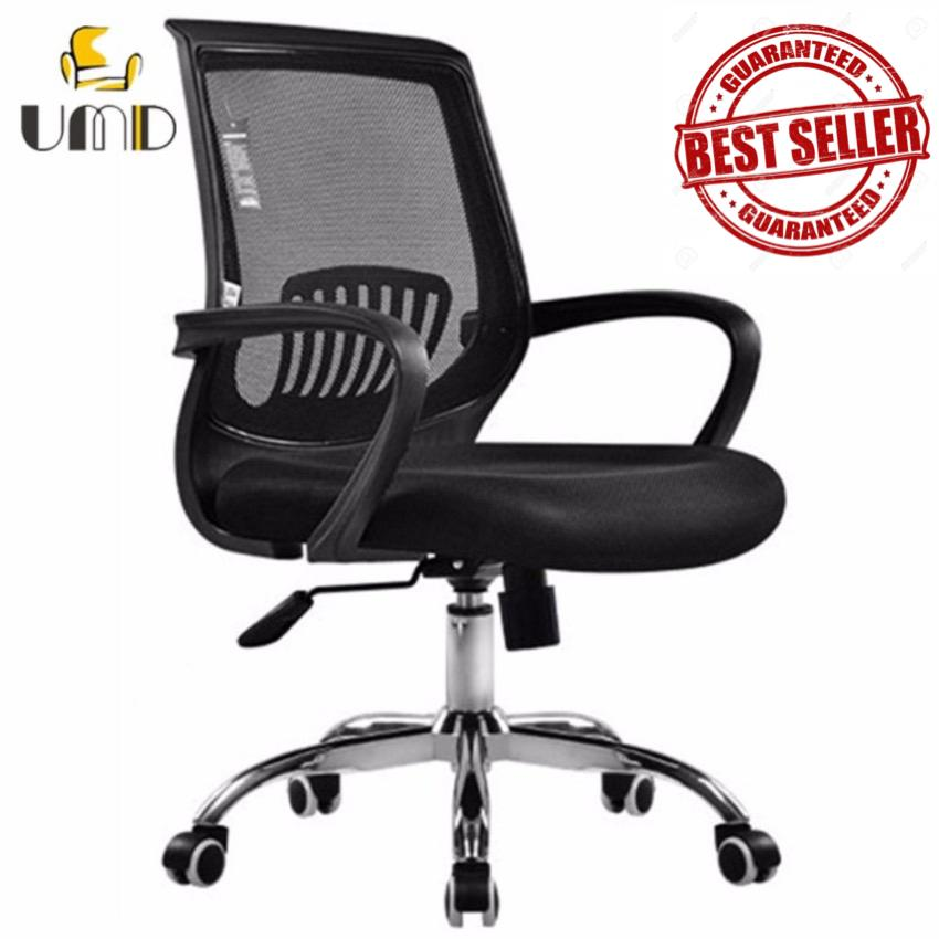 (free Installation/1 Year Warranty) Umd Ergonomic Mesh Office Chair Swivel Chair / Tilt / Lumbar Support By Umd Life.