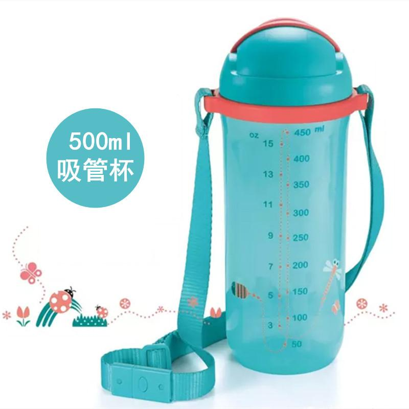 Tupperware Children's Cups Cup with Straw 350/500 Ml Cup with Handle  Portable Young Student's Seal Kettle