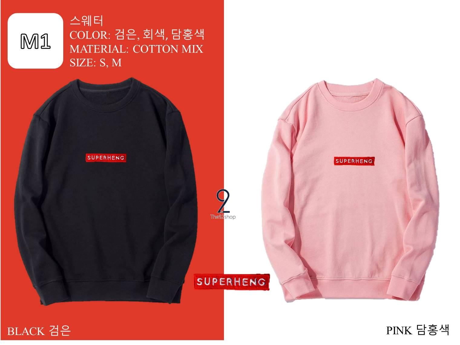 T92 Superheng Sweater (unisex) By The92shop.