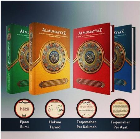 Alquran Mumayyaz Tajwid Warna Alquran Terjemah Per Kata Dan Rumi Blue Color (Size A4)