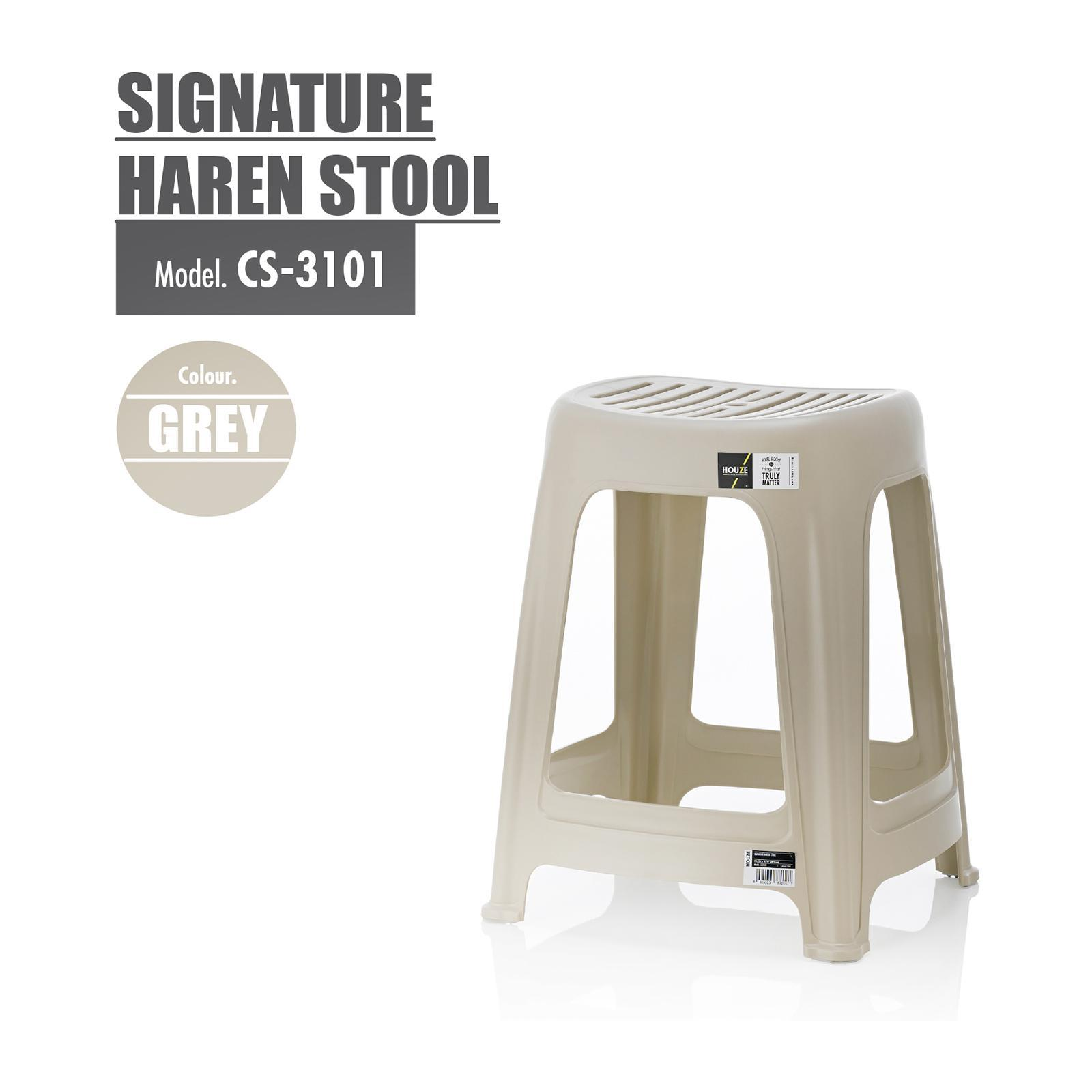 HOUZE Signature Haren Stool (Coal)