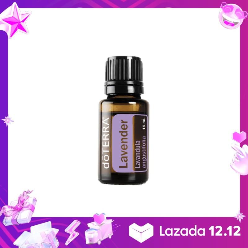 Buy dōTERRA Lavender Essential Oils Singapore