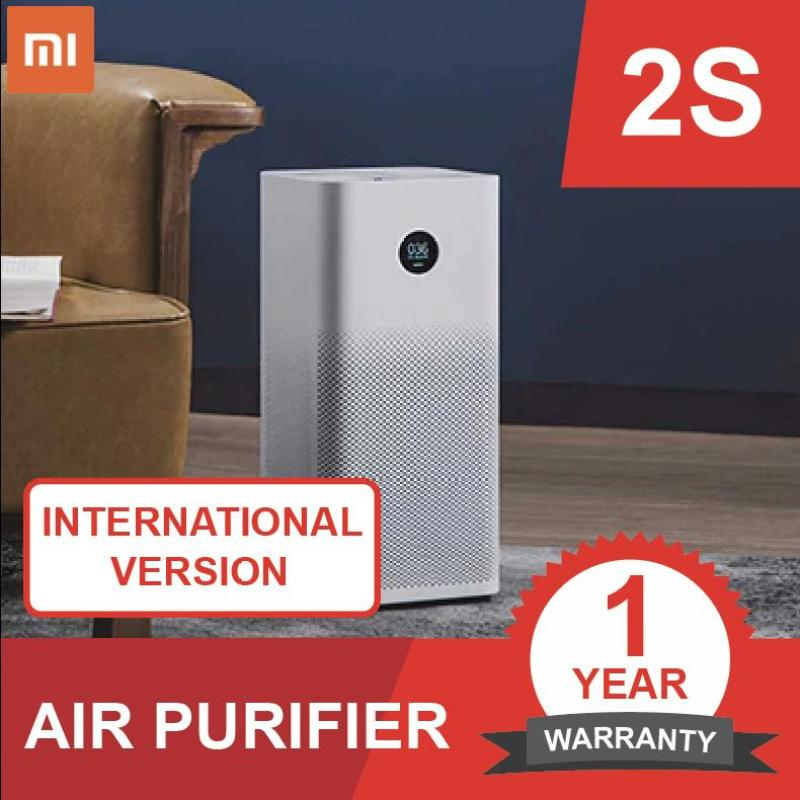 Xiaomi Air Purifier 2S [INTERNATIONAL] Singapore