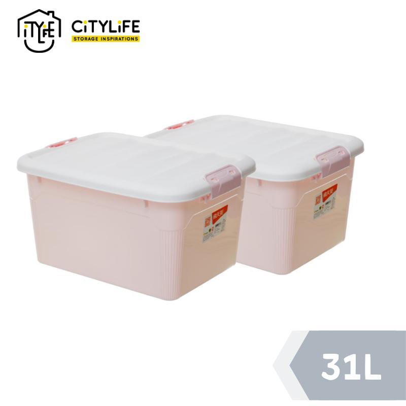 [Bundle Of 2] - Citylife  31L Storage Container Pastel Color