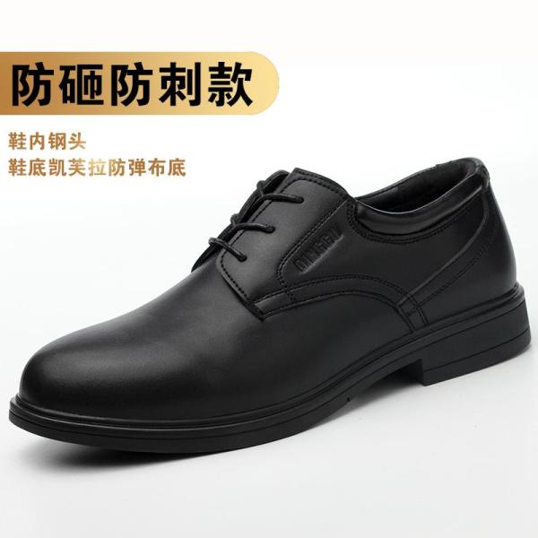 Safety Shoes Male Lightweight Shoes Anti-smashing and Anti-penetration Wear Winter Shoes Electrician Insulation Shoes Safe Light Deodorizing