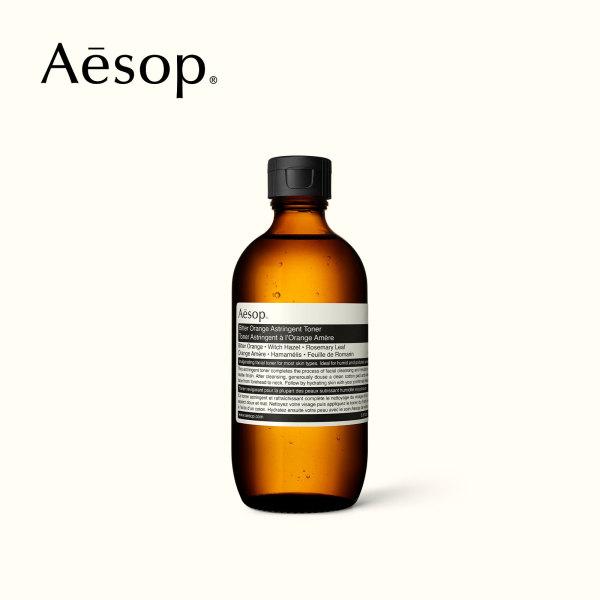 Buy Aesop Bitter Orange Astringent Toner 200mL Singapore