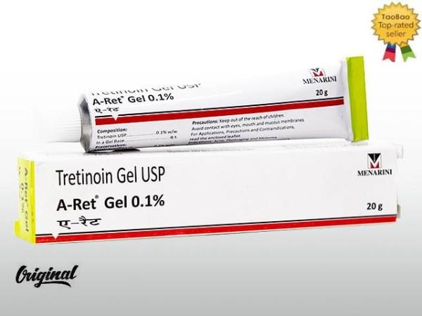 Buy 0.1% Retinol Gel Singapore