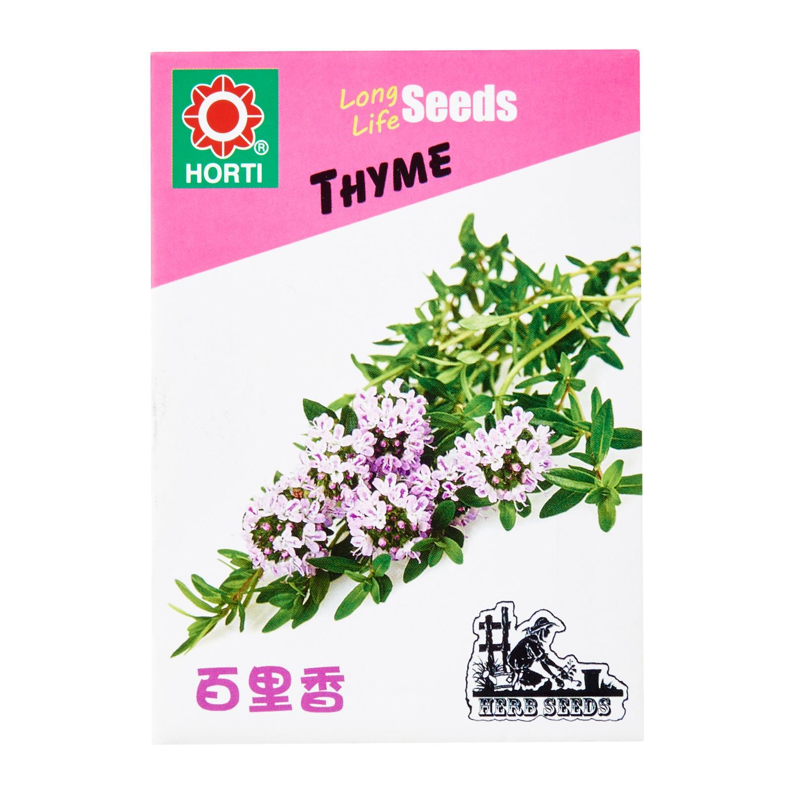Horti Thyme Seeds