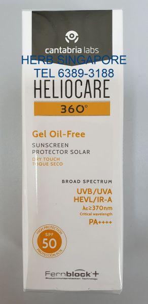 Buy NEW Heliocare 360° Gel Oil-Free SPF 50❤️EXP 09/2022❤️Sunblock✔️Whitening ✔️Lightening ✔️ Singapore