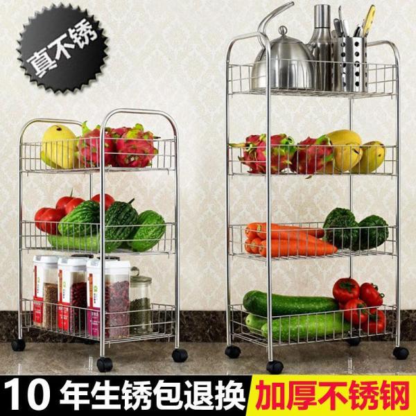 Kitchen Stainless Steel Supporter Storage Rack Serving Shelf Landing Vegetables Shelf Storage Rack Fruit Serving