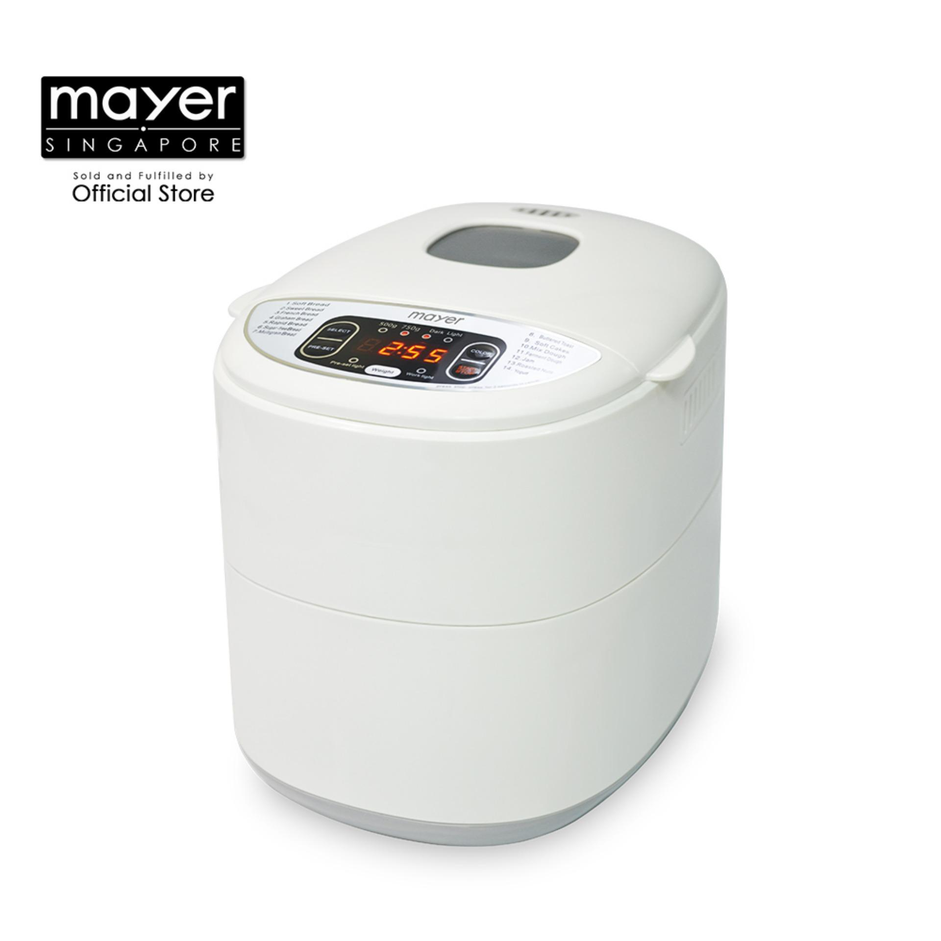 Mayer Mmbm12 Bread Maker 750g White *authorized Distributor* By Mayer Marketing Pte Ltd.