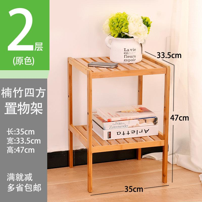 DECHANG Moso Bamboo Pergola Square Storage Shelf Bamboo Storage Magazine Rack Bathroom Shelf Corner Racks Terrace/Patio Bonsai Rack