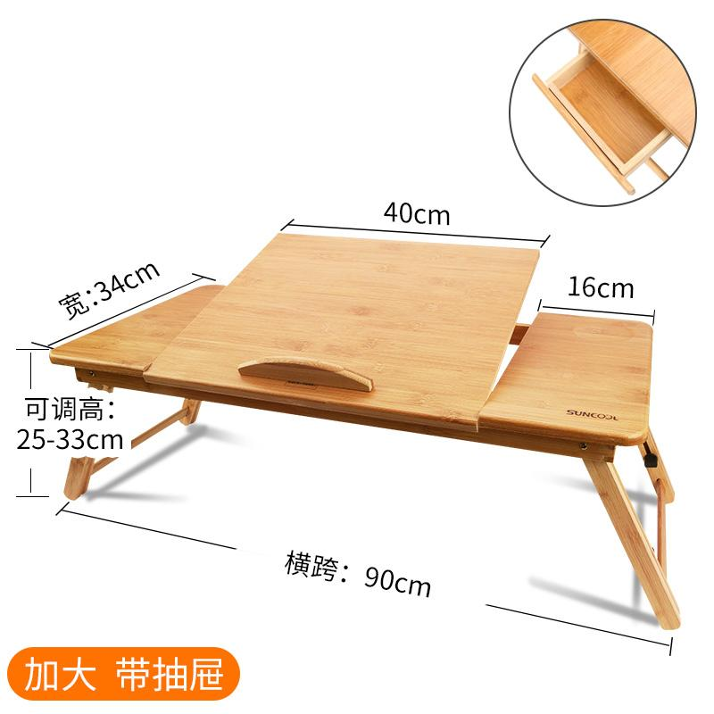Laptop Table Foldable lr zhuo Bed Multi-functional Mini China Mobile Simplicity Dormitory Lifting Bracket Small HYUNDAI Dormitory Upper Berth Solid Wood Students Play Games Useful Product Small Table