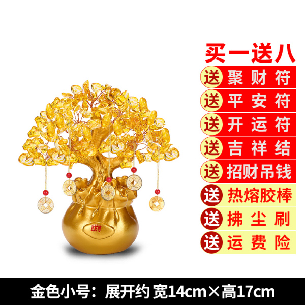 Citrine Pachira Living Room TV Cabinet Wine Cabinet Decoration Creative Money Tree Decoration 58 Accessories Opening Gift
