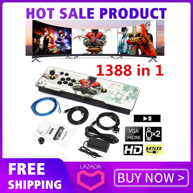 【free Shipping+super Deal】1388 In 1 Pandoras Box Arcade Video Game Console Gamepad 2 Joystick Usb Hdmi Vga By Glimmer.