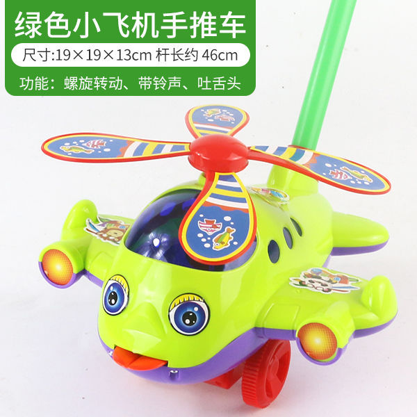 ♞♛ Children learning to walk hand push plane toy push wheel one-wheel pushing le single pole a toddler DaiXiang bell tongue Singapore