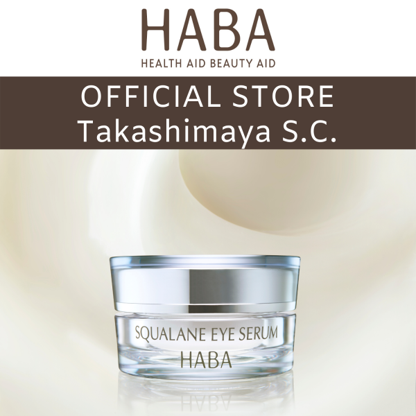 Buy HABA Squalane Eye Serum [Concentrated Eye Treatment] Special Care Singapore