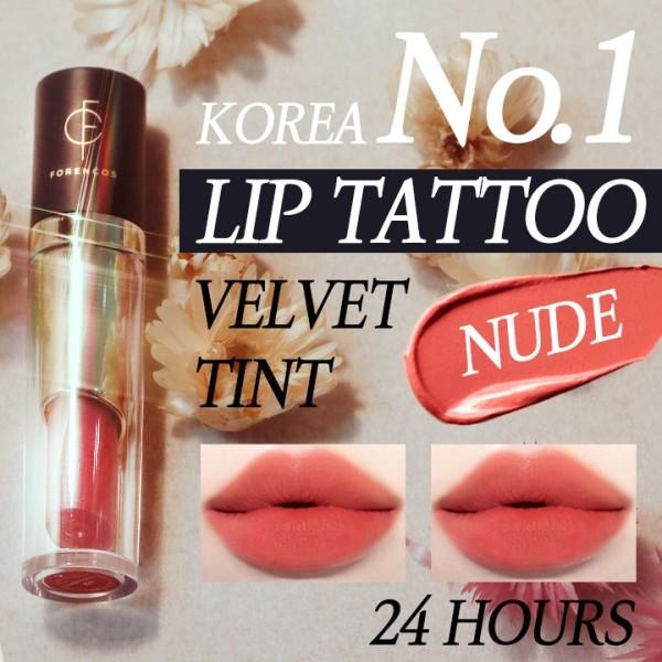 Buy [FORENCOS] Lip Tattoo Clair Velvet Tint - Nudy Tint 4g Singapore