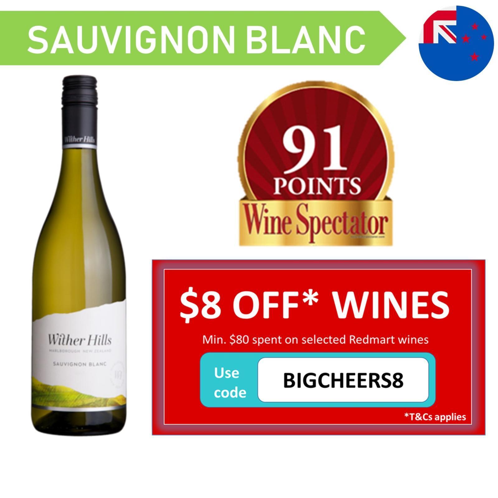 Wither Hills Wairau Valley Marlborough Sauvignon Blanc