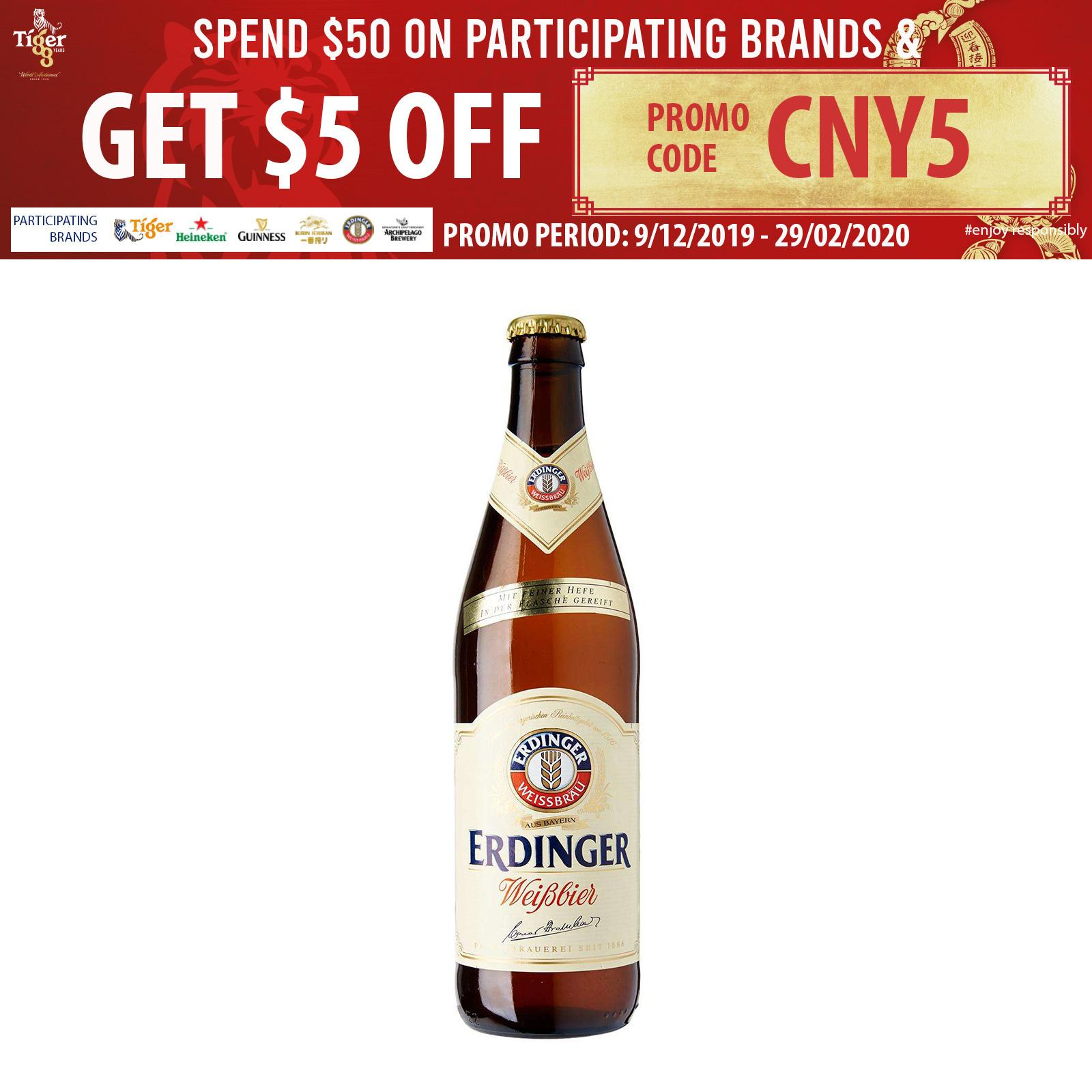 ERDINGER Weissbier White Beer Bottle 500ml