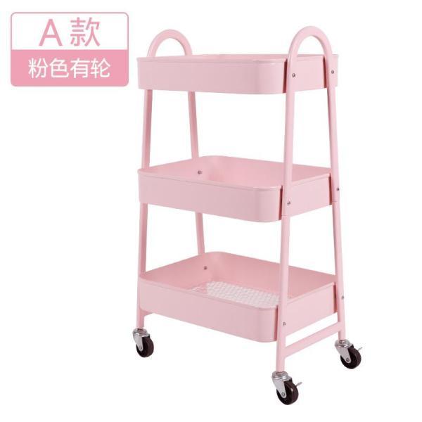 IKEA Trolley Storage Shelf Kitchen China Mobile Pulley Bedroom Bedside Storage Beauty Landing Push Storage Shelf