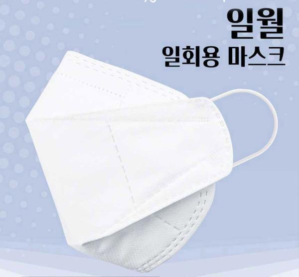 Buy 👉Ready to Stock💲2.6[💥Korea ILWOUL Mask]Disposal /4Ply/FDA/10PCS Singapore