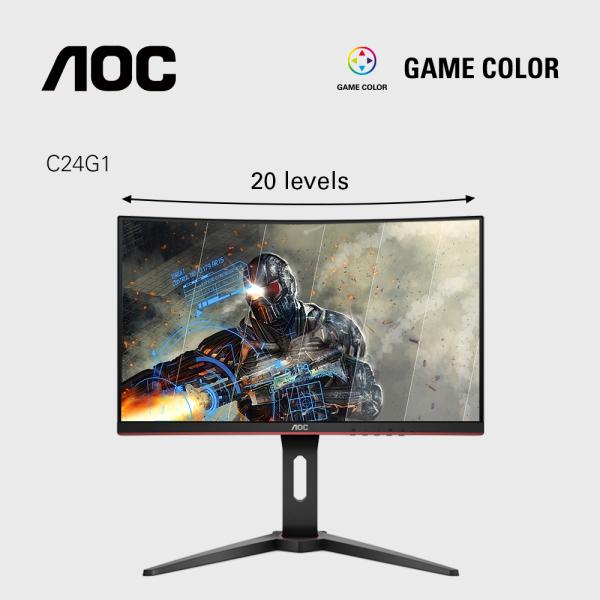 AOC 24 inch Full HD LED 1500R 144Hz Monitor w/ AMD Freesync C24G1
