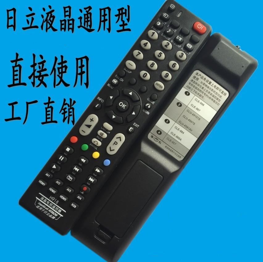 Hitachi LCD TV Universal Remote Control Straight Connector with Unnecessary Is Set Universal H918