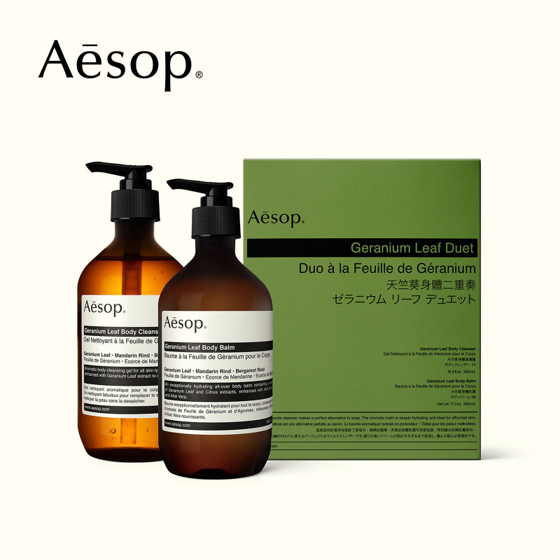 Buy Aesop Geranium Leaf Duet 2x500mL Singapore