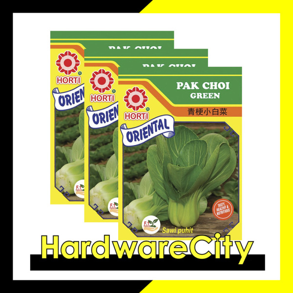 Horti Vegetable Seeds Pak Choi Green (F1 Hybrid) - 3 PACKETS [HWC-033]