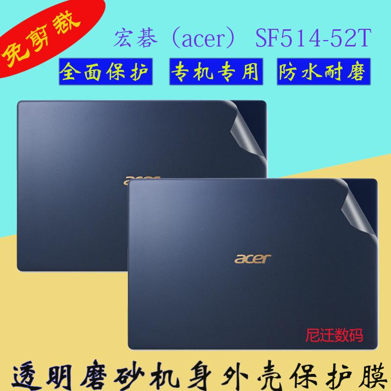 14 Inches Acer Hummingbird Swift5 SF514 Laptop Computer Sticker Fuselage Cover Protective Film