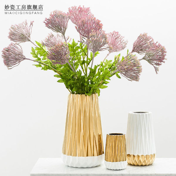 Creative gold ceramic color-matching paper folding Vase ornaments Nordic dining table ornaments
