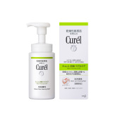Best Price Curel Sebum Care Foaming Wash 150Ml