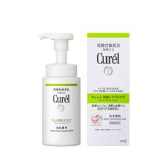 Best Deal Curel Sebum Care Foaming Wash 150Ml