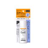 Buy Curel Uv Milk Spf50 60Ml Curel