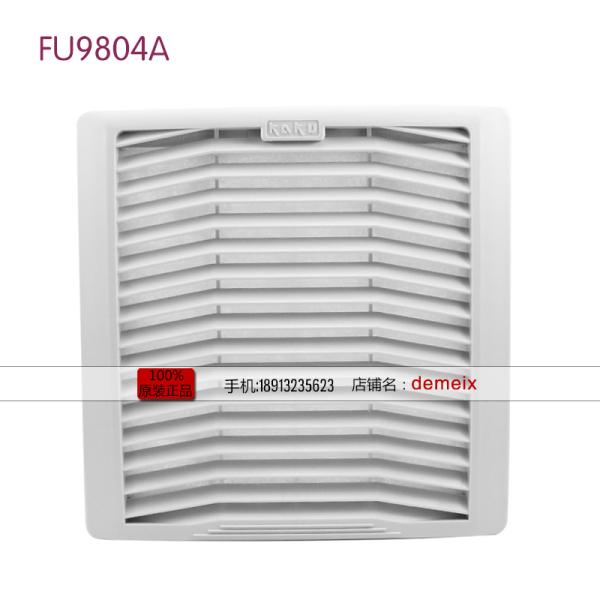 New Style Kaku Snap FU9804A Fan Ventilation Filter Shutter Suitable 12CM17CM Fan