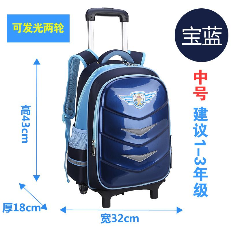 Trolley Bag 1-3-5 Grade Climbing Stairs 6-12 a Year of Age Young Students Boys And Girls Removable Burden Relieving Waterproof
