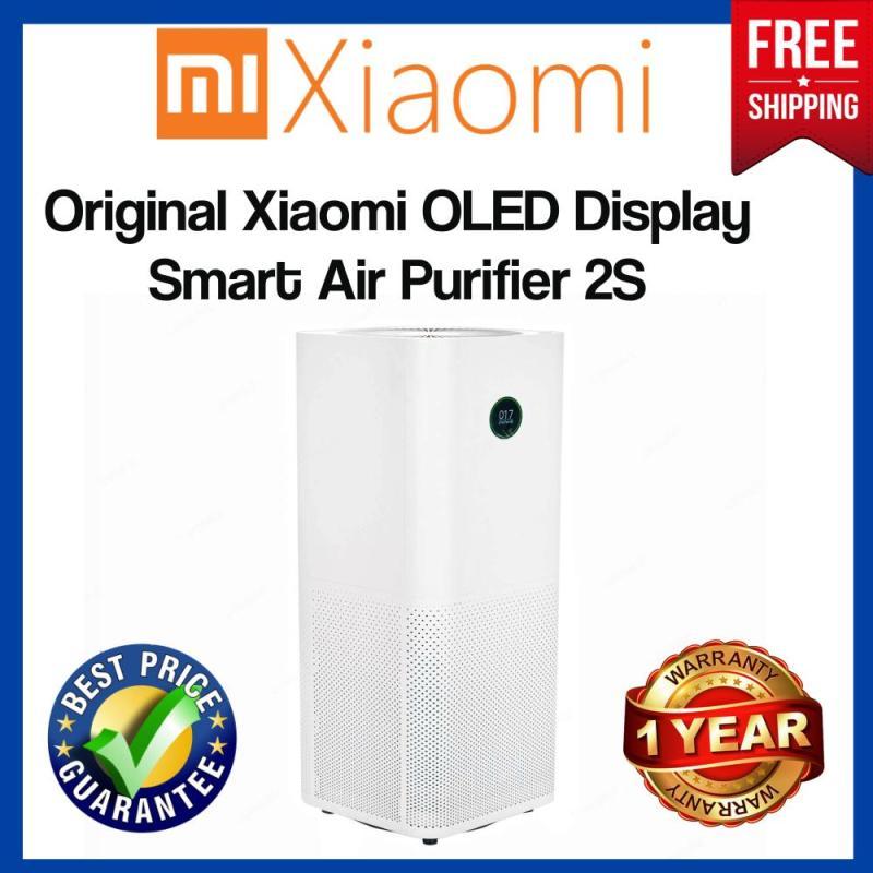 Original Xiaomi OLED Display Smart Air Purifier 2S Singapore