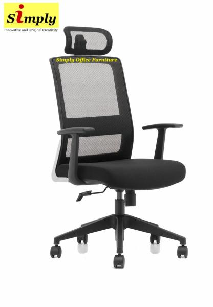 Office Chair - Cosy High Back Mesh Chair