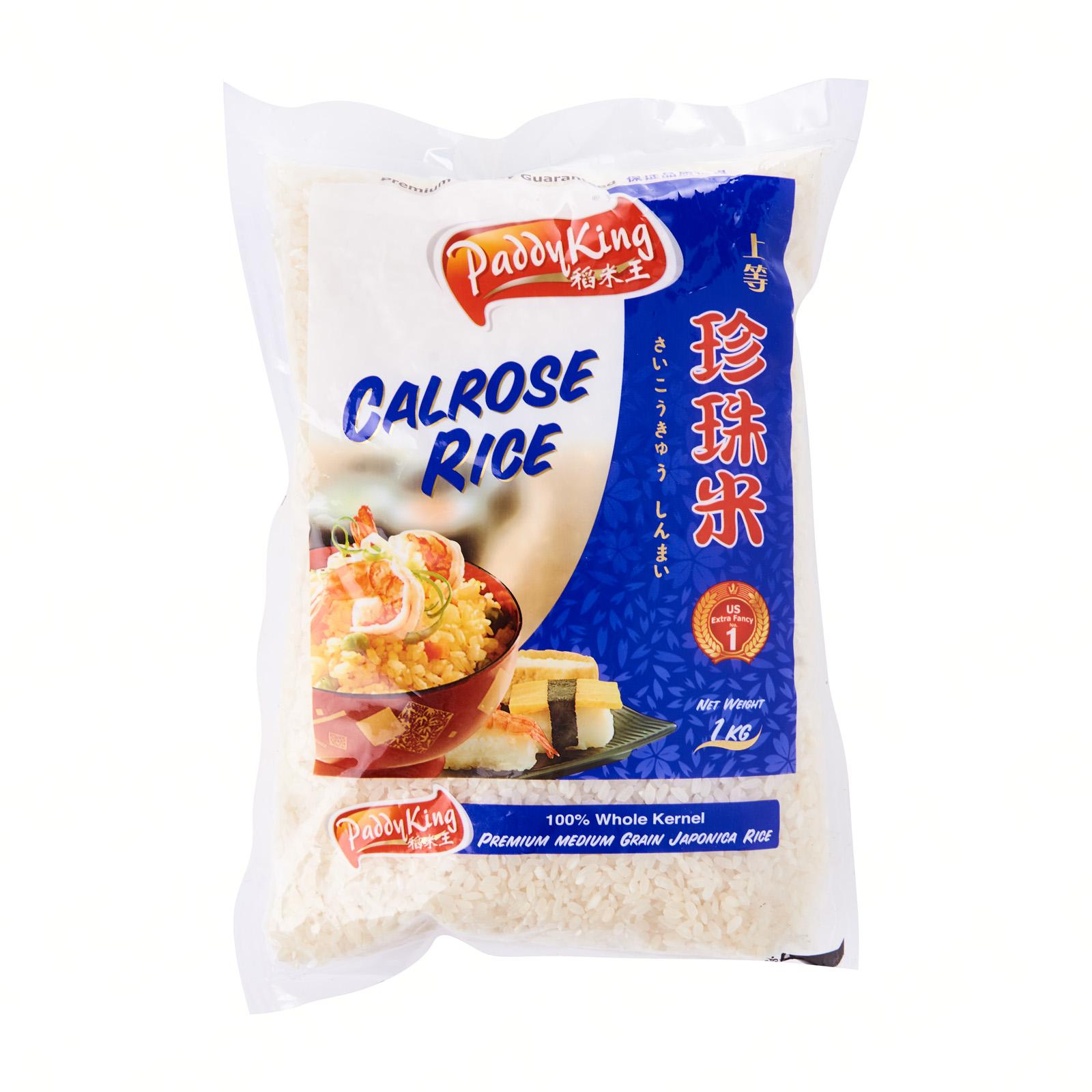 PaddyKing Premium USA Calrose Rice (Medium Grain Rice)