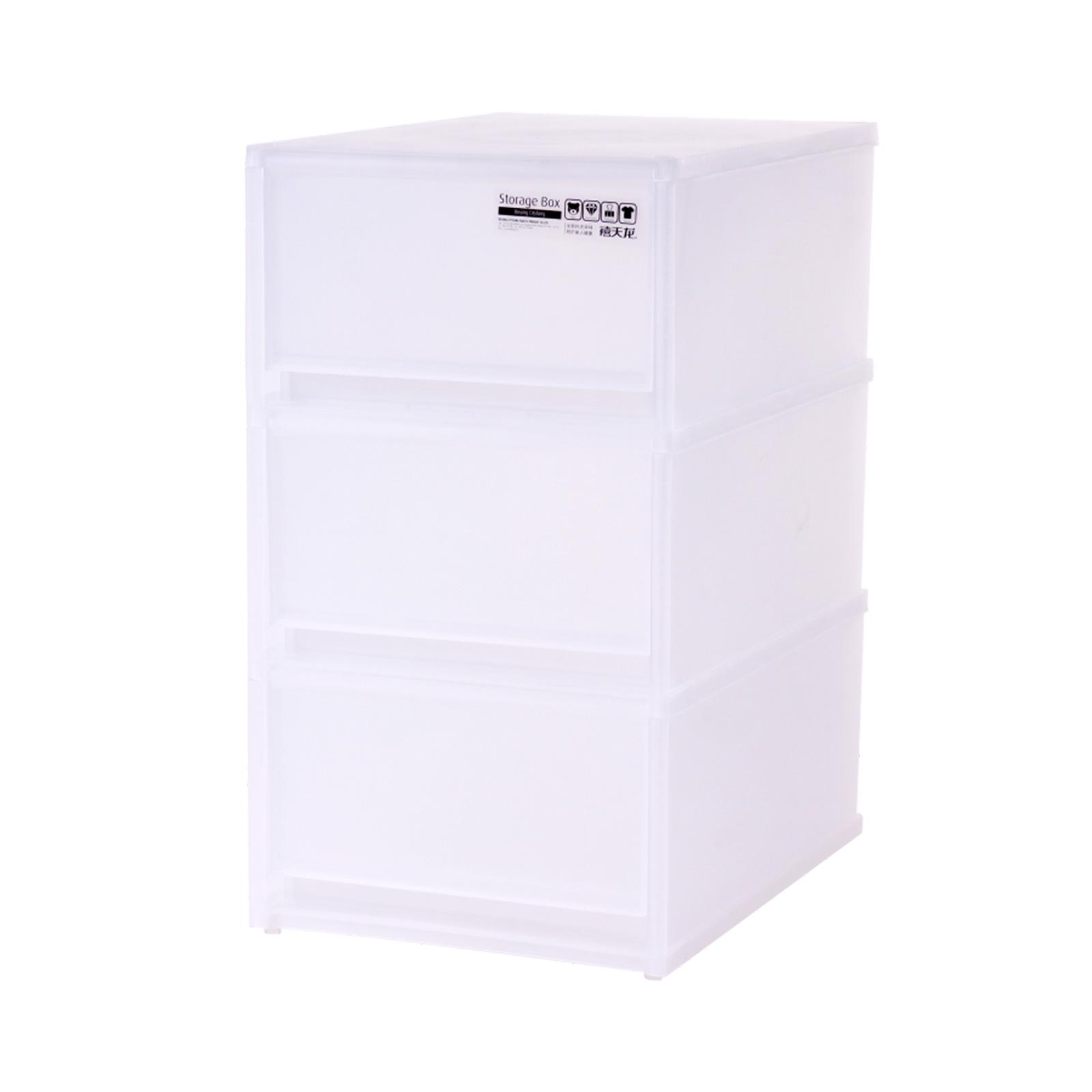 CITYLIFE Mini 3 Tier Cabinet