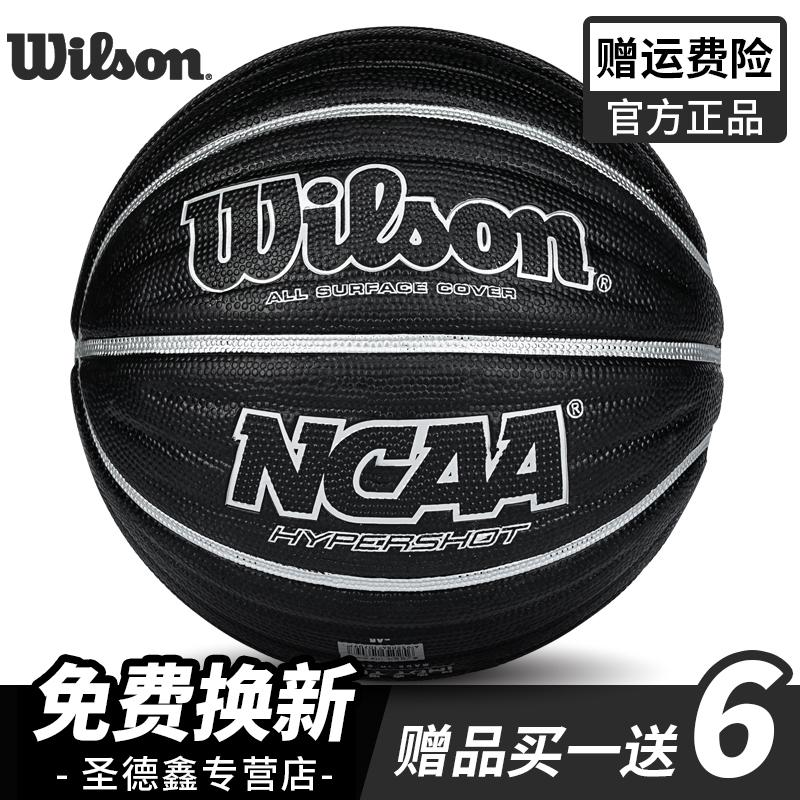 Wilson Basketball 7/, Ncaa Product Indoors And Outdoors Cement Wear-Resistant Game Fancy Students By Taobao Collection.
