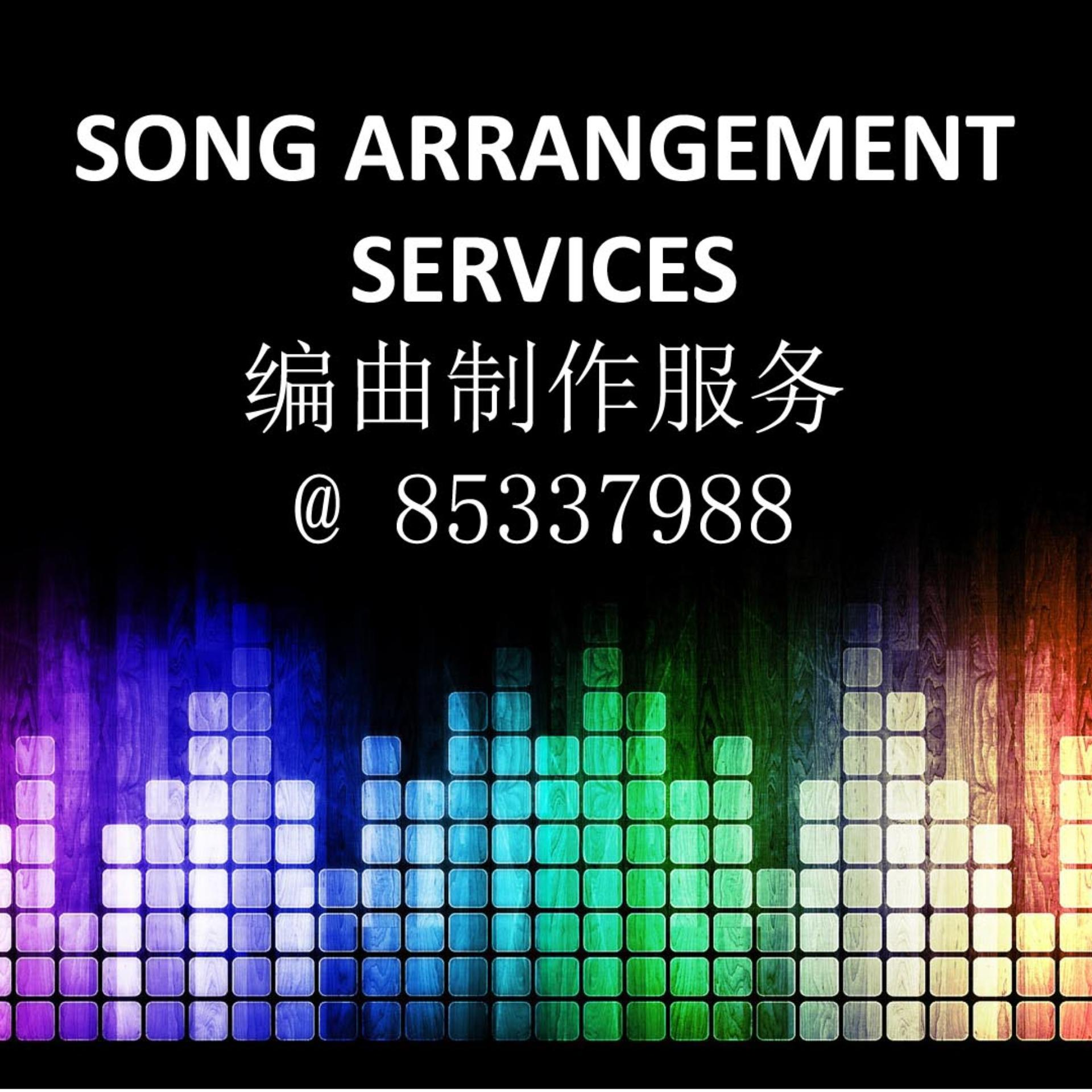 Music arrangement