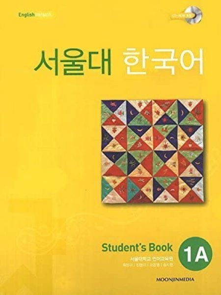 Seoul University Korean 1A Students Book