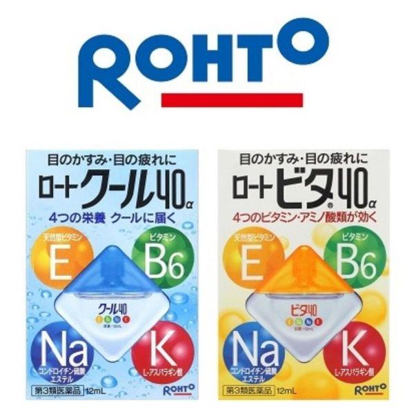 Buy Rohto Cooling Eye Drops, Vita or Cool Singapore