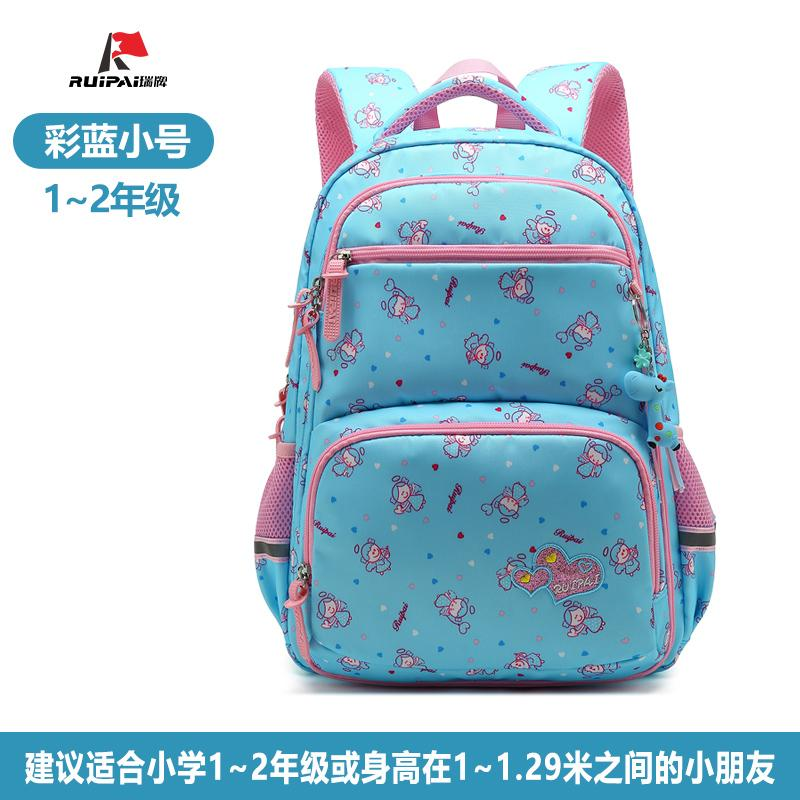 Schoolbag for Elementary School Students Female Light Four Or Five 6312 Level Ultra-Light Burden Relieving Girls 2019 New Style Children Korean Style