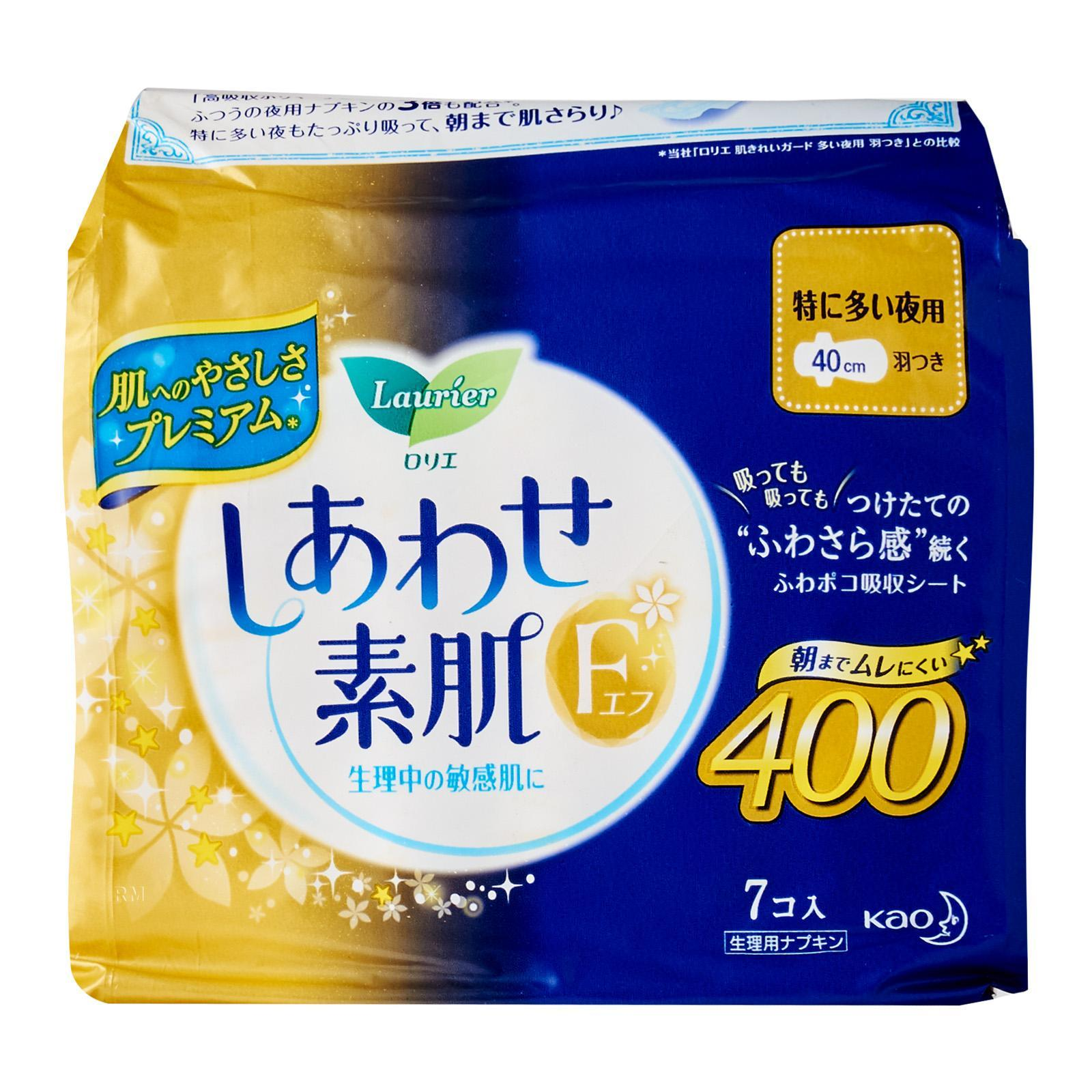 Laurier Shiawase Ultra Gentle F Super Soft And Absorbant Night Wing Sanitary Pads 40cm - Made in Japan