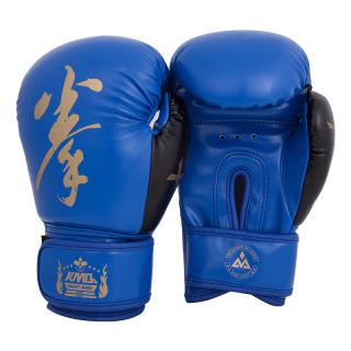 KMQ Chuyên Nghiệp Người Lớn Trẻ Em Boxing Găng Tay Đấm Bốc Của Phụ Nữ Và Nam Giới Luyện Tập Muay Thái Chiến Đấu Sanda Găng Tay Đấm Bao Cát Găng Tay thumbnail