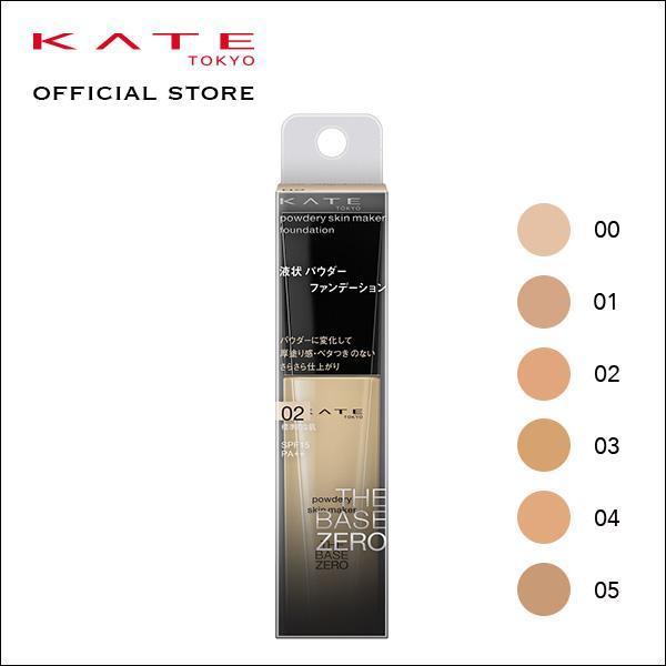 Buy KATE Powdery Skin Maker 03 (Slightly beige-toned skin) Singapore